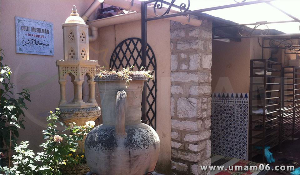 pour ma famille horaire de priere nice 06000 ramadan 2012. Black Bedroom Furniture Sets. Home Design Ideas